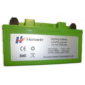 Аккумулятор SDG6500 12 V /Lithium battery (HY-12V-72WH-60)