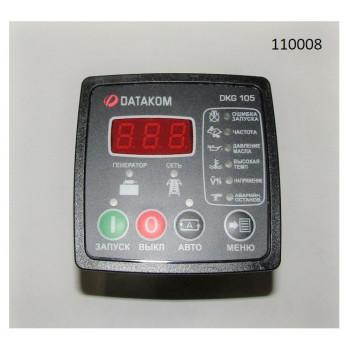 Контроллер Datakom DKG 105